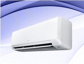 Инверторни климатици
